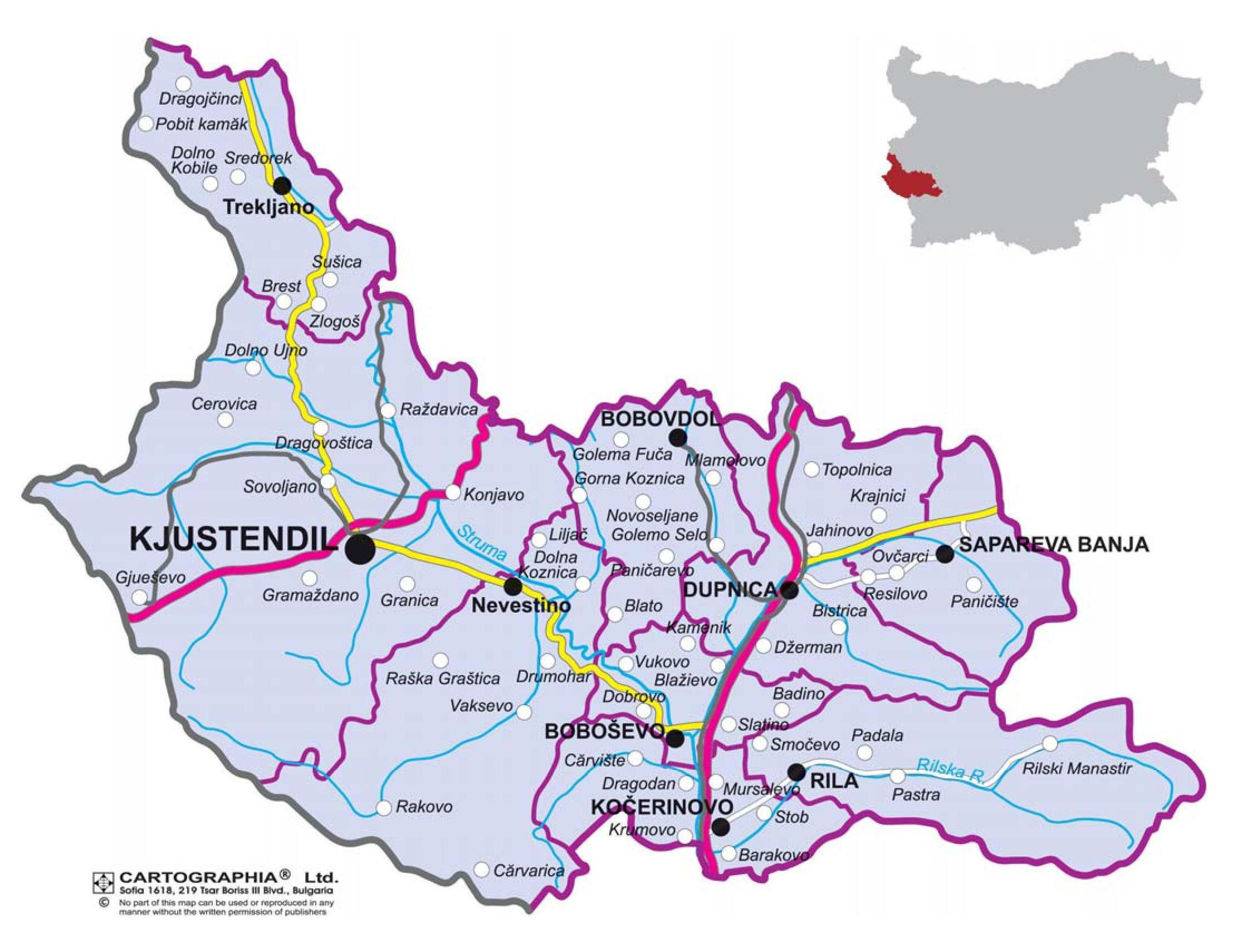 Oblast Kyustendil Gradovete V Blgariya